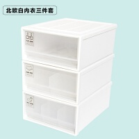 家居生活用品收纳盒塑料抽屉式内衣收纳整理箱衣服收纳储物柜方形塑料盒储物箱