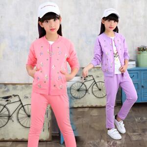 童装女童秋装套装2017新款韩版儿童三件套女孩中大童运动套装潮衣