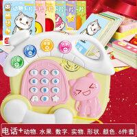 儿童玩具电话 宝宝音乐手机6-12个月 婴儿可咬防口水0-1-3岁