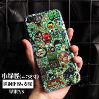 20190622023520452苹果8plus手机壳7plus新款搞怪情侣硬壳XS软壳iphone6全包防摔max个