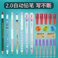 天卓自动铅笔2.0粗心写不断铅笔2比铅笔hb2B铅笔批发仿木铅笔可换笔芯小学生自动铅笔可爱卡通文具自动铅笔