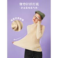 【2件3折 叠券预估价:52.5元】初语2020秋新款薄款针织衫纯色弹力修身毛衣打底衫女