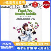 #Thank You, Amelia Bedelia 谢谢你,阿米莉亚・贝迪利亚【4-8岁】