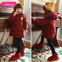 【3件3折到手价:149】笛莎童装女童羽绒服冬季新款小童中长款小女孩可爱羽绒外套