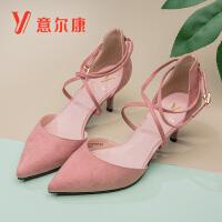意尔康女鞋2018新款女士单鞋8152GR26203WT
