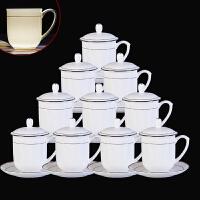 陶瓷景德镇茶具骨瓷带盖家用酒店水杯描金办公会议茶杯套装4277