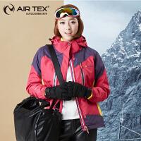 AIRTEX英国亚特户外保暖女士三合一滑雪服抓绒衣内胆两件套冲锋衣登山服