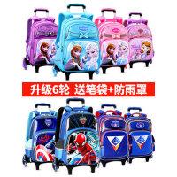 迪士尼小学生女孩1-3-5年级儿童拉杆书包6手拉杆女童拉杆箱男拖拉