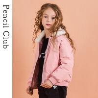 【3件3折:101.7】铅笔俱乐部童装2019冬季新款女童毛毛领口棉衣中大童保暖外套