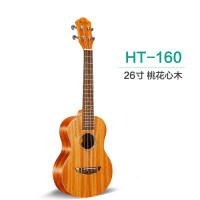 初学者乐器23寸尤克里里21寸乌克丽丽26ukulele夏威夷四弦小吉他 HT-160 26寸桃花心