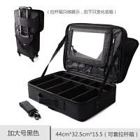 20180429225050858Lexni化妆箱大号纹绣包手提大容量多层跟妆收纳箱可套于拉杆