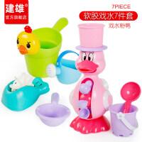 ����洗澡玩具玩水�D�D�坊��和���涸∈�蛩�玩具1-3�q女孩男孩 +粉色�蛩���