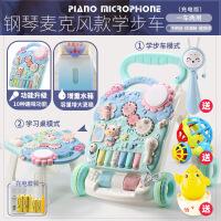 ?婴儿学步车手推车多功能防侧翻学走路助步男宝宝6-18个月儿童玩具
