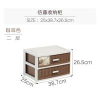 日式多层塑料抽屉式收纳箱仿藤编衣物整理箱衣柜桌面收纳盒储物箱 一套