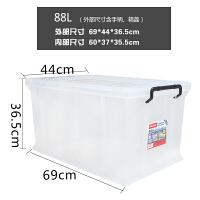 Jeko透明收纳箱塑料储物箱加厚有盖整理箱大号衣物特耐斯周转箱 88L 69*44*36.5