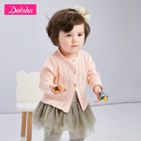【2折价:37】笛莎婴儿宝宝针织开衫2019春装新款甜美小女孩纯棉圆领针织开衫