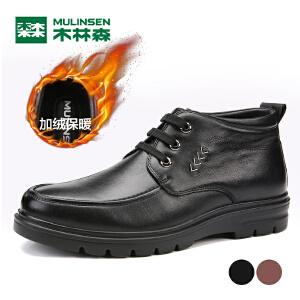 木林森99男棉鞋冬季新款加绒加厚老人鞋真皮商务休闲鞋