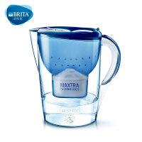BRITA碧然德滤水壶 Marella金典系列2.4L蓝 净水壶净水器家用包邮
