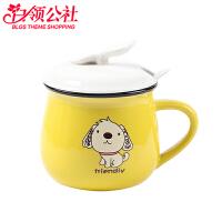 白领公社 陶瓷杯 韩版带盖带勺可爱大肚杯办公室牛奶咖啡杯大口麦片杯子马克杯早餐杯水杯水具