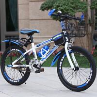 儿童自行车20/22/24寸8-10-12岁男女孩单车小学生大童变速山地车 其它