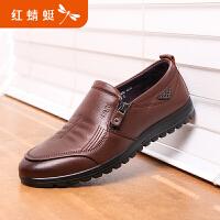 红蜻蜓男鞋新款真皮休闲鞋男软底驾车鞋舒适乐福皮鞋子男