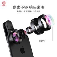 手机镜头广角鱼眼微距iPhone直播补光灯摄像头苹果通用单反拍照附加镜8X抖音神器高清摄影专业