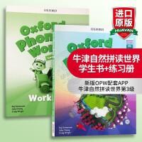 新版三级别少儿英语自然拼读phonics教材牛津英语拼读世界 英文原版 Oxford Phonics World L3