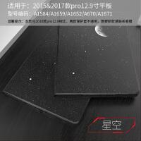 ipad2018新款保护套苹果ipad9.7套A1822创意9.7英寸air10.5平板壳套pro1
