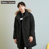 美特斯邦威羽绒服男中长款2017冬装新款帅气保暖外套面包服专柜款