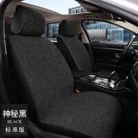 宝马专用5系3系x1系x5x6五系三系525li320li夏四季座垫套汽车坐垫