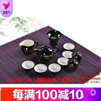 黄红黑金龙茶具套装整套茶具骨瓷杯碗陶瓷功夫茶杯零配件男茶杯海