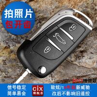 丰田14款新威驰15致炫16威驰17年致享折叠钥匙手工增配遥控器改装 汽车用品