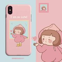粉色雨衣女孩iphonexsmax786华为p20 mate20磨砂手机壳