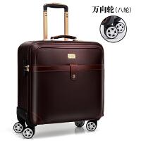 商务拉杆箱男万向轮皮箱20寸行李箱女登机箱16寸密码箱24寸旅行箱SN9768