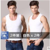 2件装男士纯棉打底健身运动背心修身跨栏汗衫宽肩无袖坎肩T恤夏季