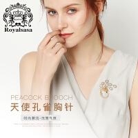 皇家莎莎(Royalsasa)胸针女仿水晶胸花领针孔雀别针时尚首饰配饰品