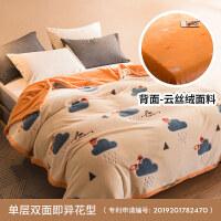 棉毯 冬天珊瑚绒毯子冬季加厚保暖毛毯被子法兰绒床单人宿舍学生午睡