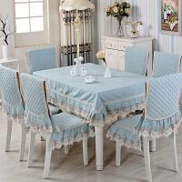 餐桌椅子套罩餐桌布椅套椅垫套装中式长方形家用茶几布艺简约现代