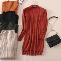 冬季中长款半高领麻花毛衣女士底摆蕾丝直筒打底毛衣裙 W2078