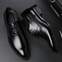 夏季黑色男士皮鞋男韩版潮流系带百搭英伦商务休闲青年正装男鞋子 枪黑色 666