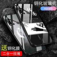 华为nova5i手机壳套GLK-AL00个性创意日韩卡通全包防摔硅胶软边钢化玻璃彩绘保护套