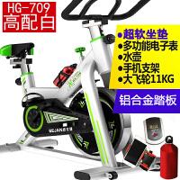 动感单车家用室内运动自行车静音健身单车脚踏车健身器材 舒高配白【超软坐垫铝合金踏板】