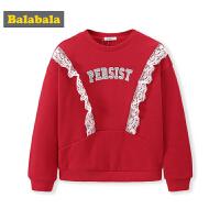 巴拉巴拉女童卫衣秋冬新款大童长袖T恤上衣长袖加绒韩版洋气