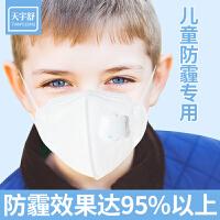 儿童口罩防雾霾pm2.5防尘透气4-8岁男童女童宝宝小孩一次性