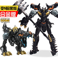 暗黑版恐龙模型机器人儿童男孩6岁 变形玩具金刚5 钢索霸王龙合金