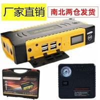汽车应急启动电源12v锂电池移动电源多功能双USB车载充电宝打气泵
