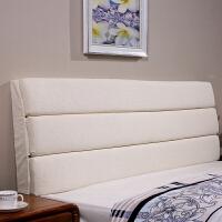 布艺床头靠垫软包靠背简约现代可拆洗实木床上用品靠垫欧式订做 白