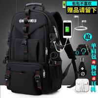 背包男 双肩包男士旅行包户外轻便旅游包男款大容量休闲登山书包