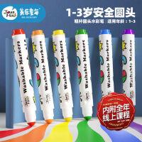 美乐儿童水彩笔套装幼儿园画笔宝宝画画涂鸦笔绘画幼儿画笔套装婴儿12色24色圆头水彩笔无毒可水洗水溶性彩笔