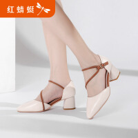 【红蜻蜓抢购,抢完为止】红蜻蜓女鞋春夏季新款尖头高跟鞋女粗跟真皮女鞋时尚单鞋
